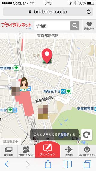 みんなのマップ
