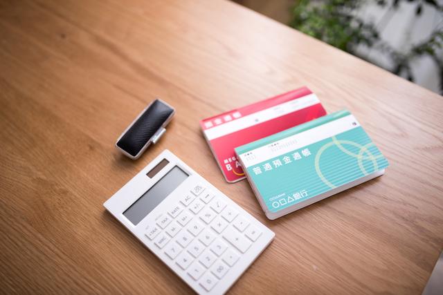 通帳と電卓