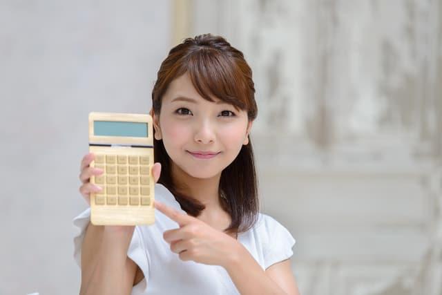 【広島】費用が一番安い結婚相談所を検証 自分にあう料金システムの選び方とは