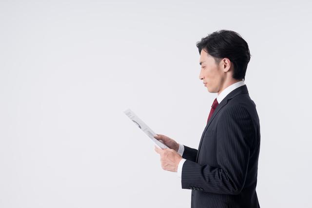 書類を持つ男性