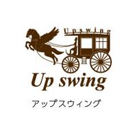 Up swing(アップスウィング)