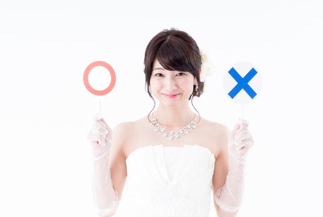 マルバツ札を持つ花嫁